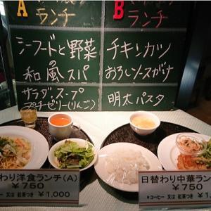 レストランけやき シーフードと野菜の和風パスタ