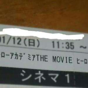 映画へ。僕のヒーローアカデミア。