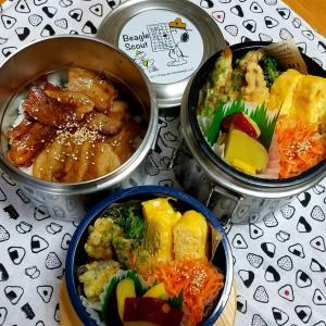 ローズポークで豚丼弁当  食トレ
