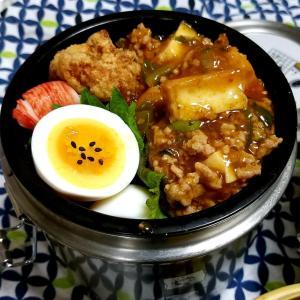 麻婆豆腐のお弁当  シフォンケーキ