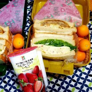 サンドイッチのお弁当  手作りパンはクリームチーズパン