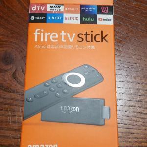 カレーのお弁当とAmazonのfire tv stick
