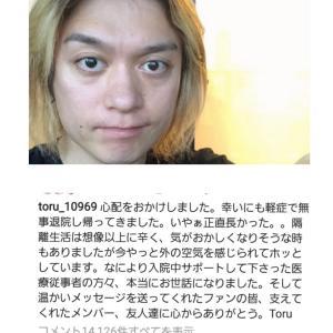 Toru君退院でホットした   空ちゃんはフィラリアの薬