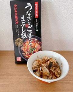 うみゃー手羽とうなぎとごぼうのまぶし飯は大阪人の心を掴んだ