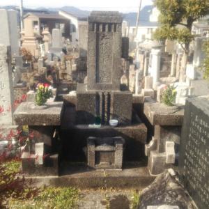 大杉栄の墓参りに行ってきました。