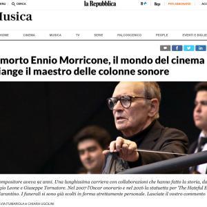 急逝 エンニオ モリコーネ氏