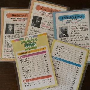 作曲家カード