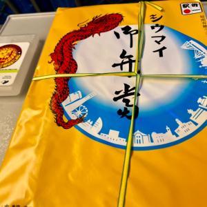 日本一売れる駅弁「崎陽軒」が新展開!