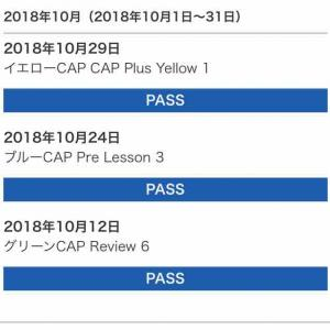 2018年10月 オーディオCAP