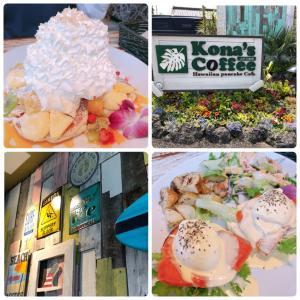 昨日は浦和でレッスン/コナズコーヒー へ❤︎