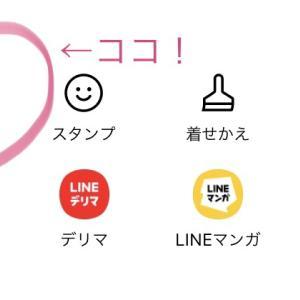 本日チャットルーム開放しております!~美作あきら生誕祭2020~