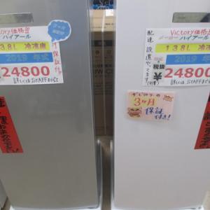 138L 冷凍庫!!