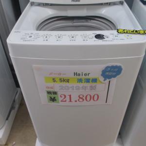 5.5kg 洗濯機!!