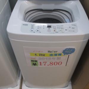 4.2kg   洗濯機!!