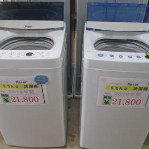 5.5kg  洗濯機 2019年製 在庫あり!!