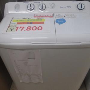 2層式 洗濯機 入荷しました!!