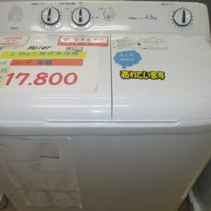 4.5kg 2層式 洗濯機 2019年製