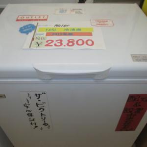 145L 冷凍庫 2019年製!!
