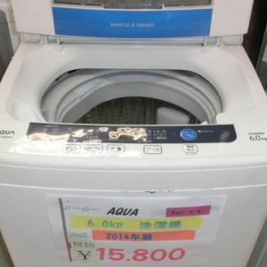 6kg  2014年製 AQUA 中古品 洗濯機 !!