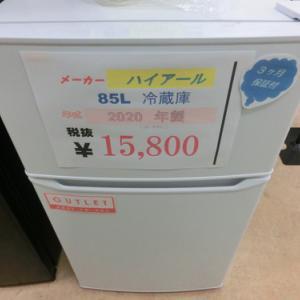 85L  2020年製 冷蔵庫 Haier(OUTLET)!!