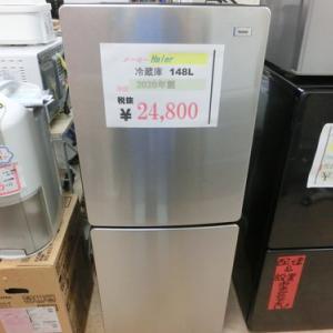 148L 2ドア 2020年製 ステンレス 冷蔵庫