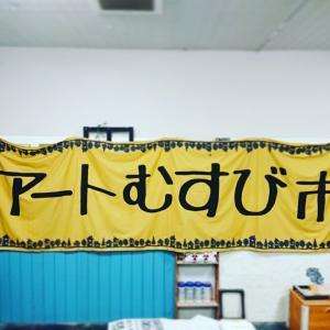 イベントのシンボル★垂れ幕①が完成