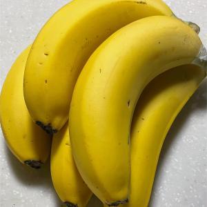 夏のバナナを長持ちさせる方法♪