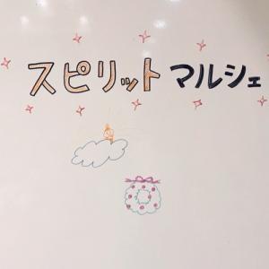 スピリットマルシェ mini in 二子玉川 vol.4