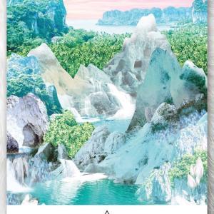【レムリア】8月5日(水)