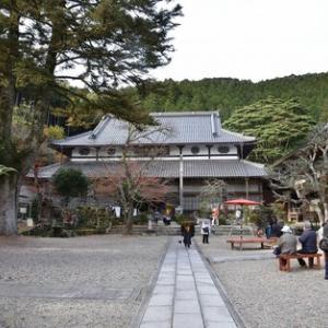 永谷山「円通寺」へ紅葉を見に行きました