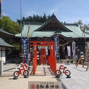しまなみ海道 因島の自転車神社へ 107キロ