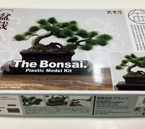 PLATZの盆栽のプラモデルをつくってみた。その1