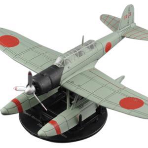 デアゴスティーニの84号は零式水上偵察機「愛宕」搭載機Ver