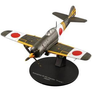 デアゴスティーニの85号は中島四式戦闘機「疾風」(再び)