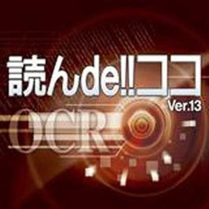 俺ChromeBook〜LinuxWineかGCB+Pararellか③日本語OCR