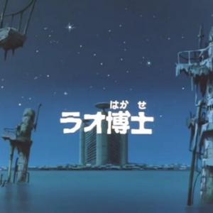 未来少年コナン(10)「ラオ博士」デジタル&4:3俺リマスター+サントラ製作
