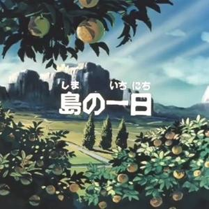 未来少年コナン(14) デジタル&4:3俺リマスター+サントラ製作