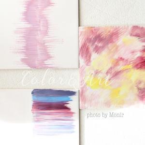 【Color&Art】色で遊ぶ
