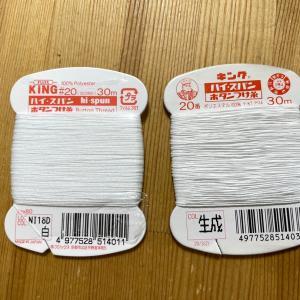 白い糸の注意点