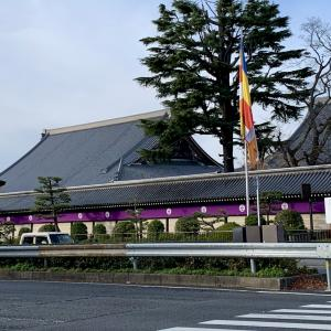 京都 本願寺の門前町