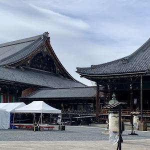 京都 本願寺でお参り