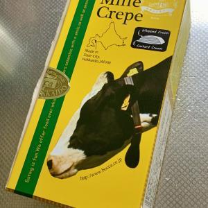 北海道 牧屋 ボッカのミルクレープ