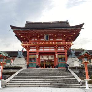 今日の『京都 伏見稲荷大社』