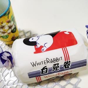 白兎のロールケーキ