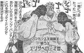 阪神カップ 2019 予想(穴予想)