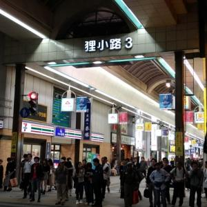 札幌のアーケード街を散策「狸小路」