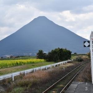 列車の到着に間に合わなかったJR最南端の駅「西大山」