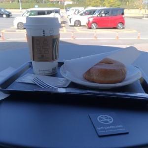 サービスエリアのスタバでコーヒーブレイク