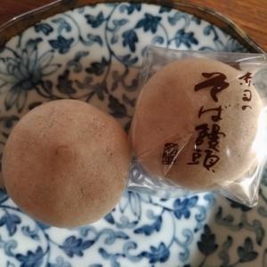 赤司菓子本舗の蕎麦饅頭