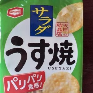 亀田のうす焼きせんべい
